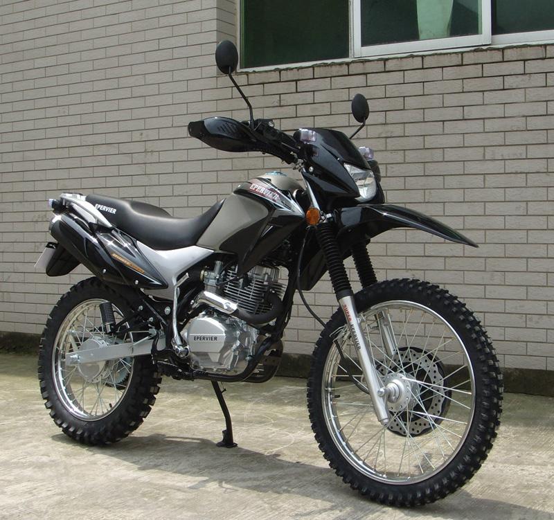 New Bike 2.
